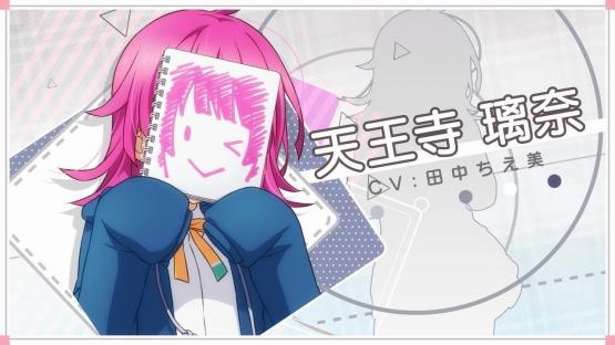 『ラブライブ!3代目』虹ヶ咲学園の顔をボードで隠してた子、あっさりと素顔を開放wwwww
