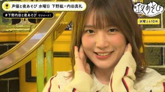 【失望】俳優・山崎賢人さん、内田真礼を「うちだまれい」と言ってしまう・・・映画で共演してるのに・・・