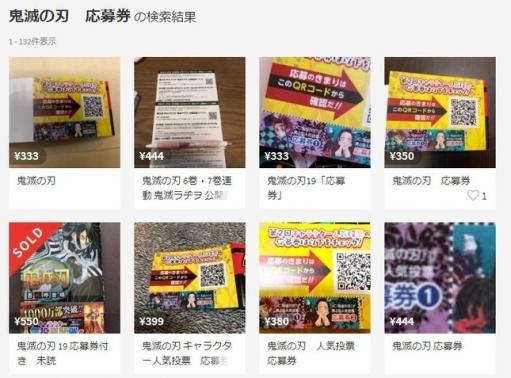 news_20200204121342-thumb-645xauto-172292.jpg