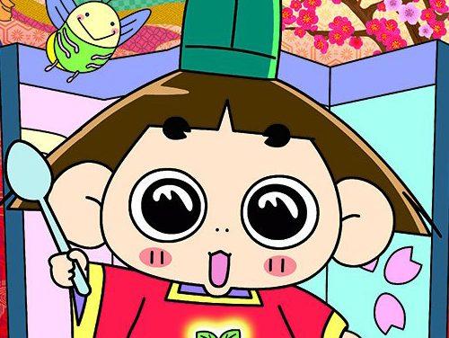 元おじゃる丸声優小西寛子さん「小西寛子は「NHKに私怨が」など言うが馬鹿にしないで欲しい。恨みなど無い!私を私利私欲でおじゃる丸から降板させ、おじゃる丸原作者を自殺に追い込んだプロデューサー他、スタッフらの処分を求めているだけ」