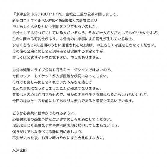 peJen8o.jpg