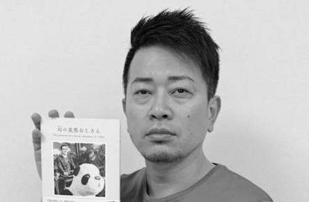 【朗報】宮迫博之さん、一部報道に法的措置を検討しはじめる!