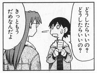【悲報】香川県のゲーム規制、北海道にも広がりそうでヤバイ
