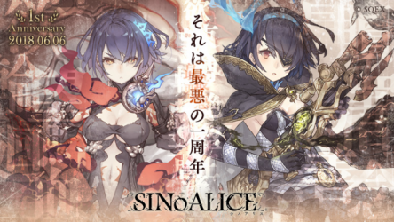 sinoalice-1-640x360.png