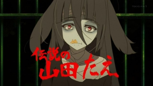 人気声優・三石琴乃さん、女優に転身。「科捜研の女」に出演決定