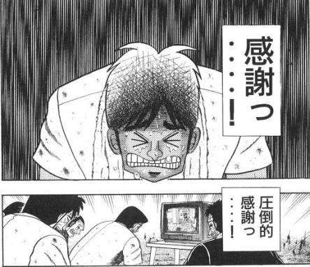 【動画】中国人様、日本でマスクを無料配布!ついに日本人が施しを受ける立場へ w w