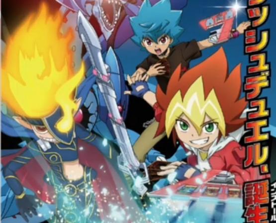 『遊戯王』アニメ新シリーズが発表されるも、キャラデザがコレジャナイと話題に!!! キャストに石橋陽彩、八代 拓、花江夏樹、楠木ともり