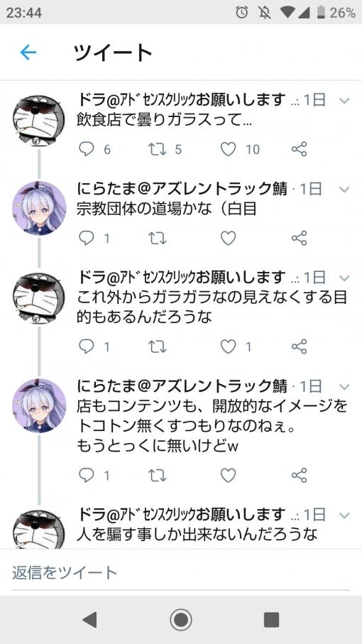x3KrFCI.jpg