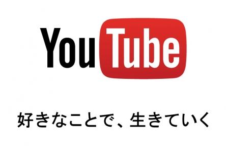 【動画】YouTuberさん、生配信で女の子に暴行を加えてしまった模様