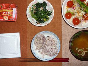 meal20190619-2.jpg