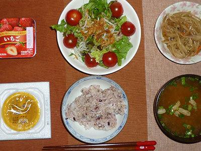meal20190623-2.jpg