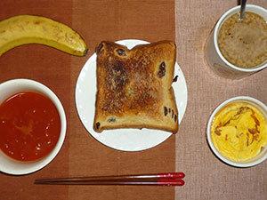 meal20190624-1.jpg