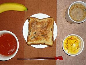 meal20190626-1.jpg