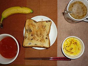 meal20190628-1.jpg