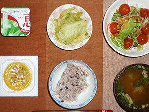 meal20190628-2.jpg