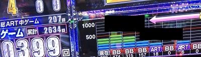 2019.1021.5