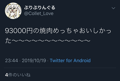 2019.1019.8