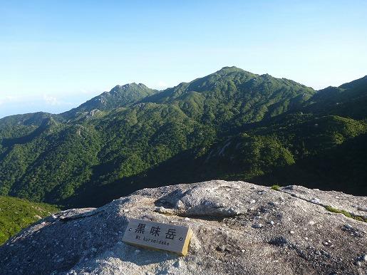 黒味岳から見た宮之浦岳(7月26日)