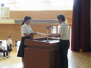 s-表彰集会 (22)