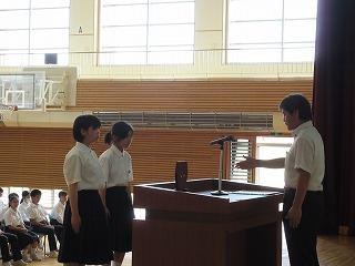 s-表彰集会 (23)