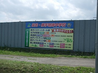 s-kanban_kkyosida.jpg
