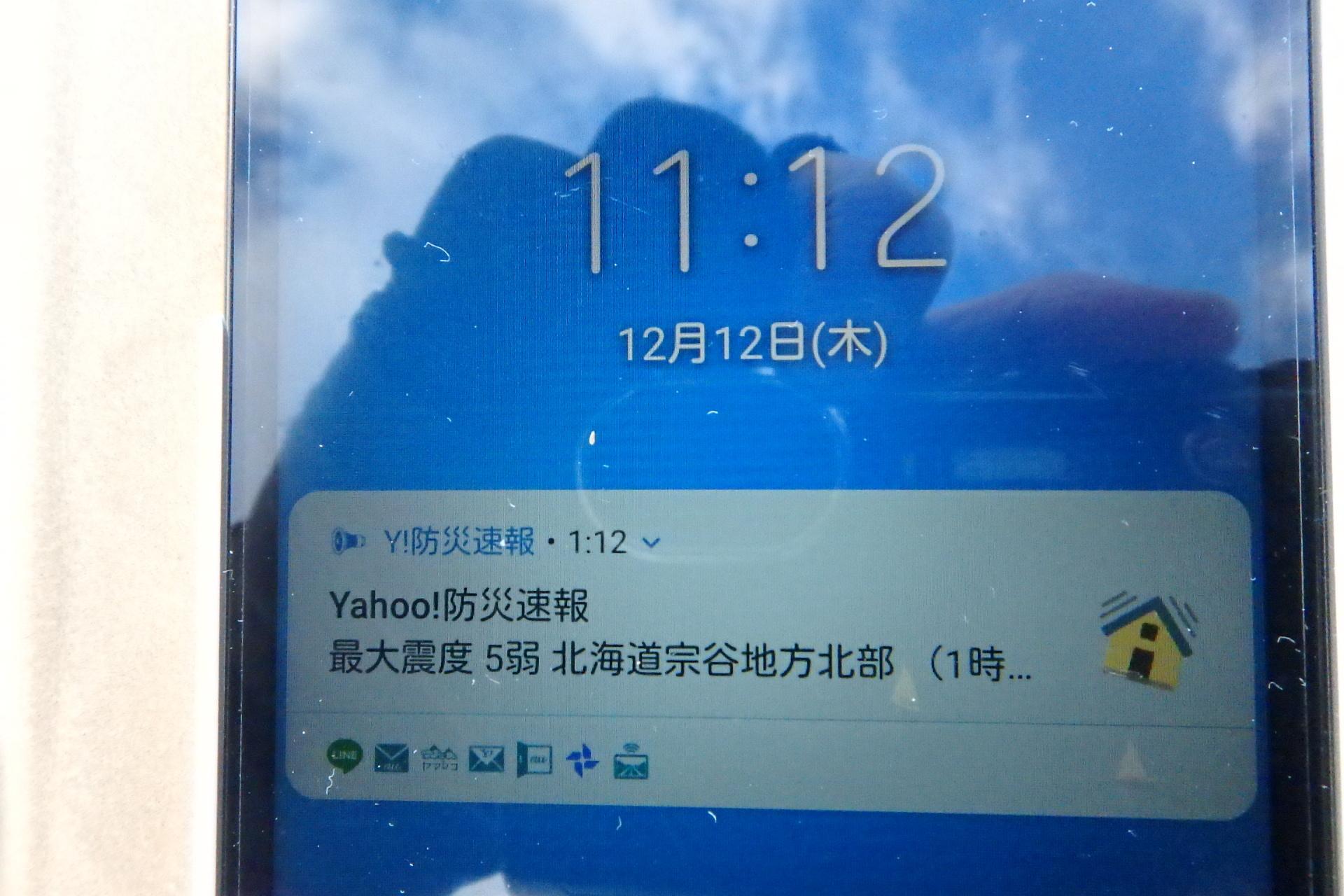 PC126770.jpg