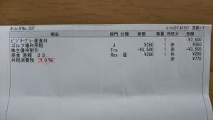DSC_1290.jpg