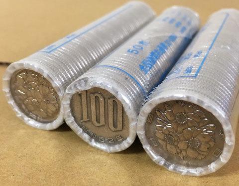 100円 棒金