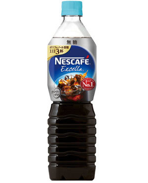 ネスレ ボトルコーヒー