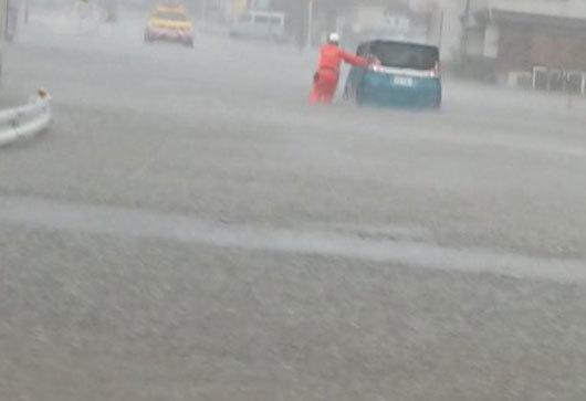 大雨 冠水