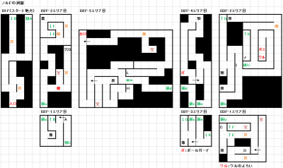 モンスターメーカー7つの秘宝:ノルドの洞窟