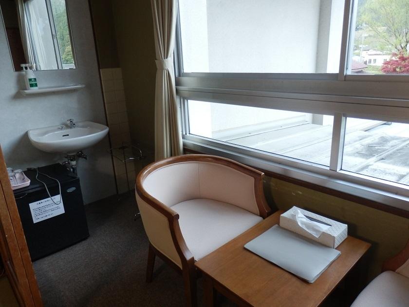 和室 広縁 洗面台