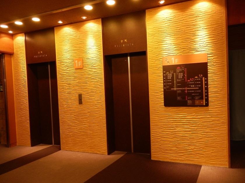 金城棟エレベーター