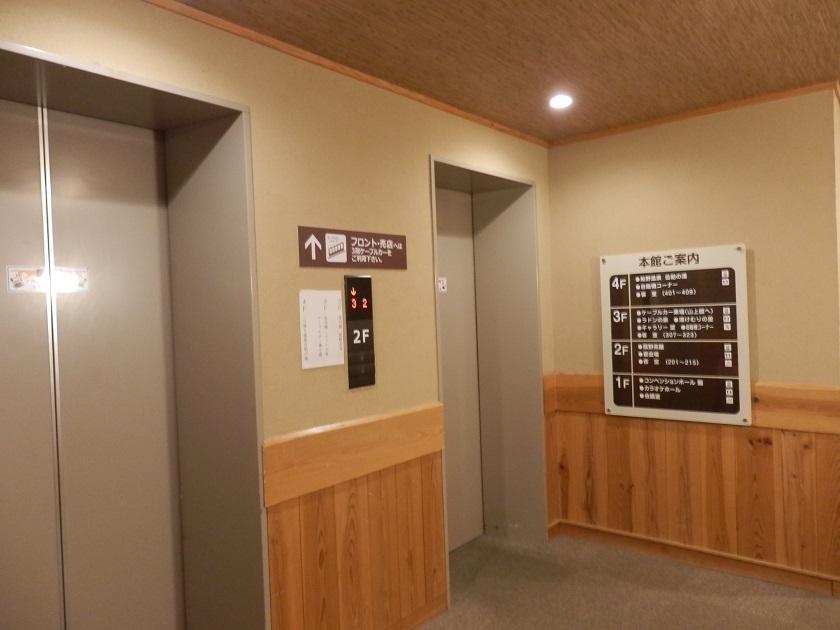 本館エレベーター