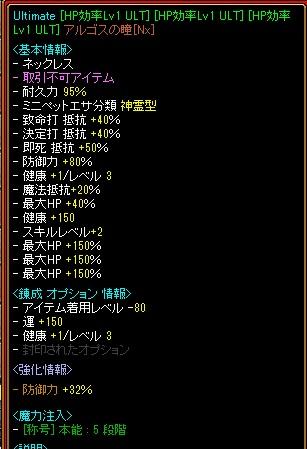 RedStone 19.07.05[04]