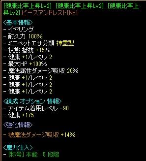 RedStone 19.07.05[02]