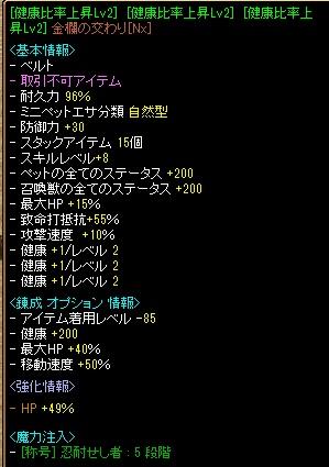 RedStone 19.07.05[10]