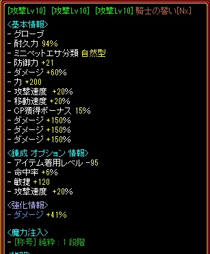RedStone 19.12.26[00]