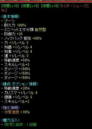 RedStone 19.12.26[01]
