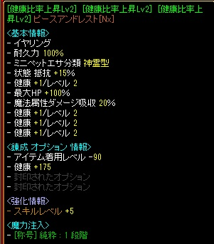 RedStone 19.12.26[02]