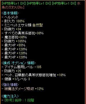 RedStone 19.12.26[03]