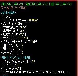 RedStone 19.12.26[04]