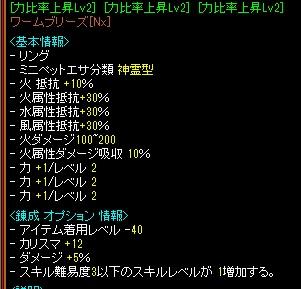 RedStone 19.12.26[06]
