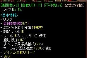 RedStone 19.12.26[08]