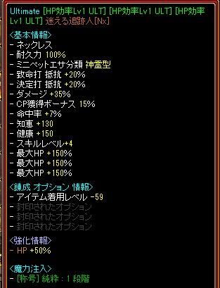 RedStone 19.12.26[10]