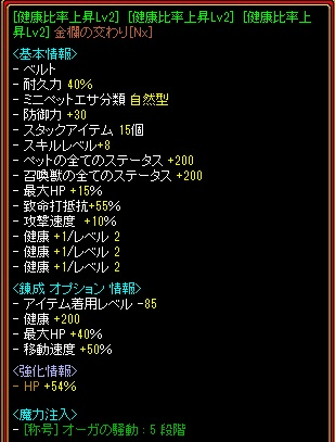 RedStone 19.12.26[11]