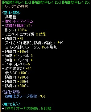 RedStone 19.12.26[07]