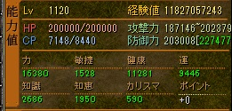 RedStone 19.12.15[00]