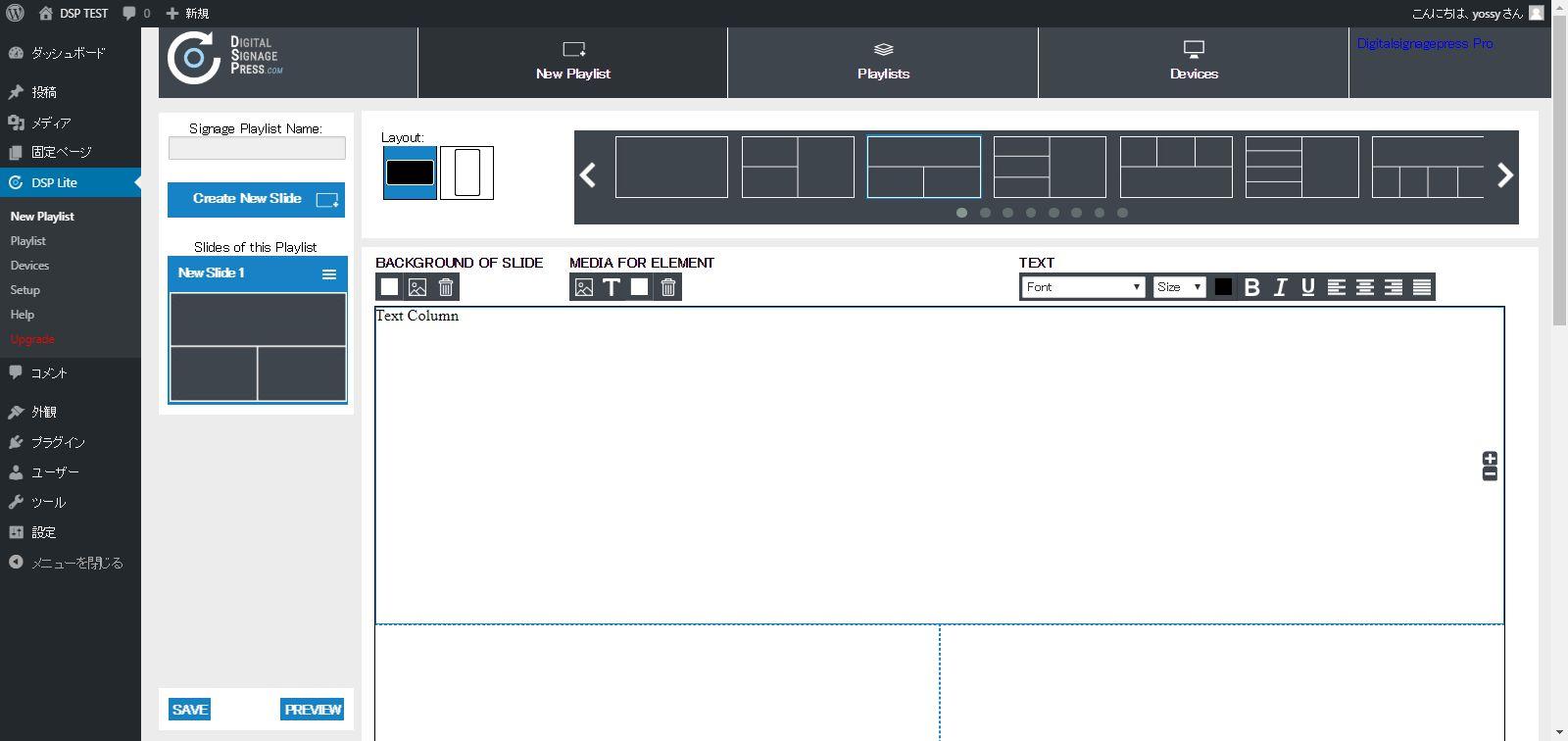 Install Xibo Cms Docker