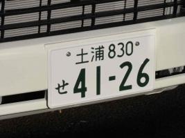 SC02447.jpg